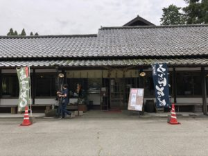 阿蘇郷土料理ひめ路店舗写真