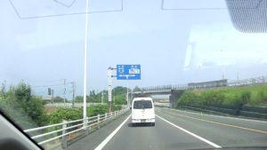 熊本県牛深市への道の写真